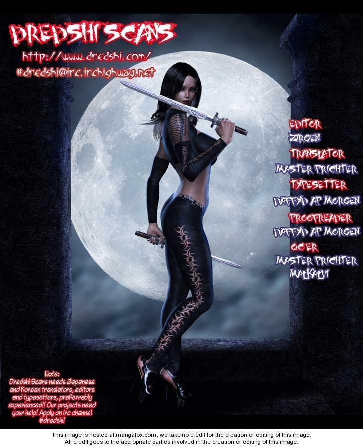Hakoiri Devil Princess 20 Page 1