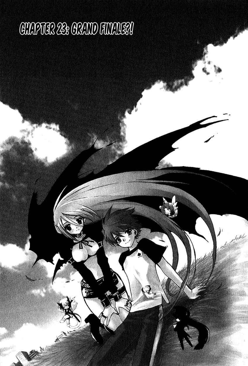 Hakoiri Devil Princess 23 Page 2