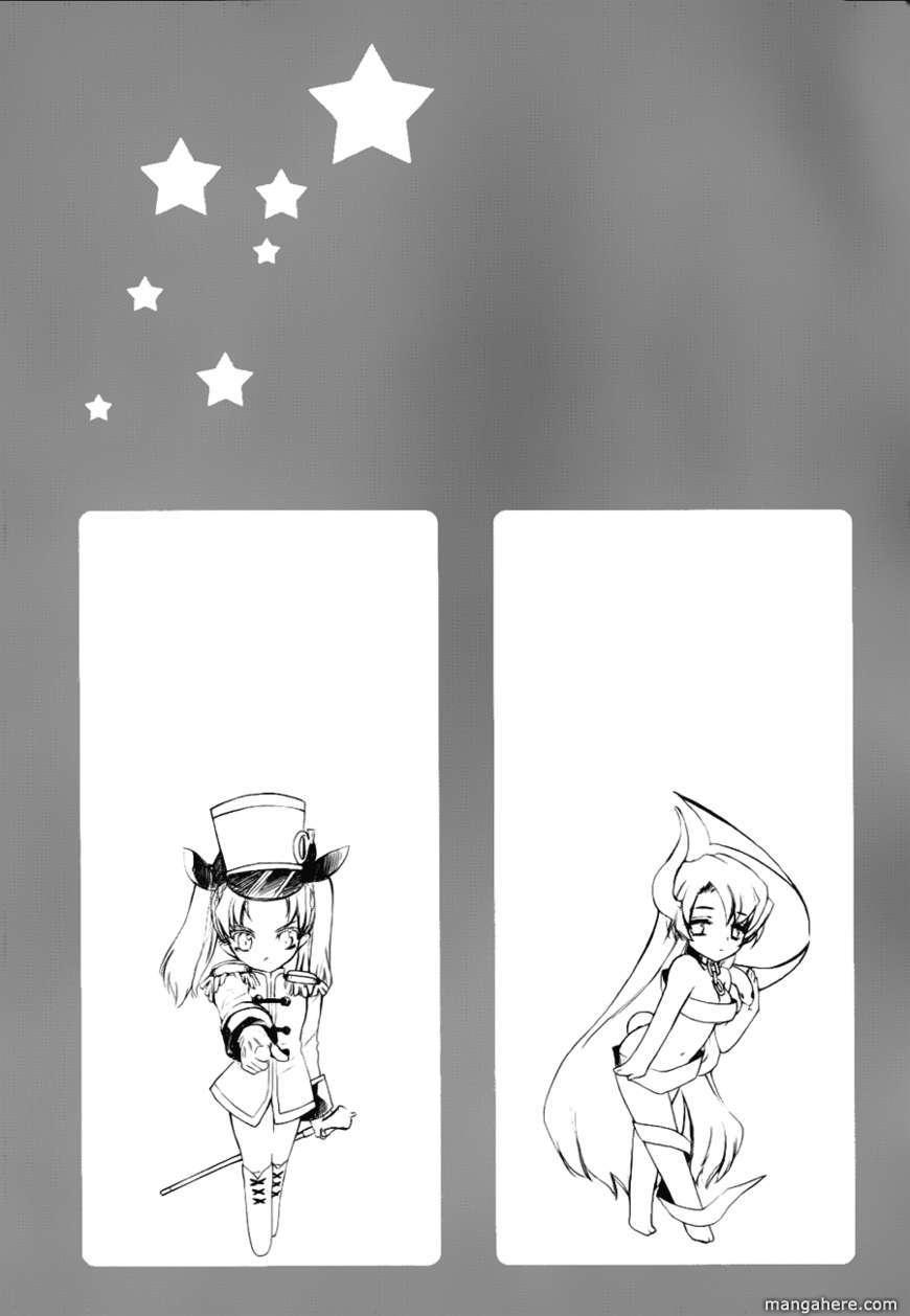 Hakoiri Devil Princess 27 Page 3