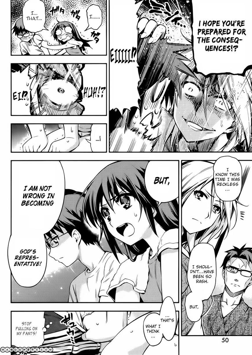 Imokami-sama 3 Page 2
