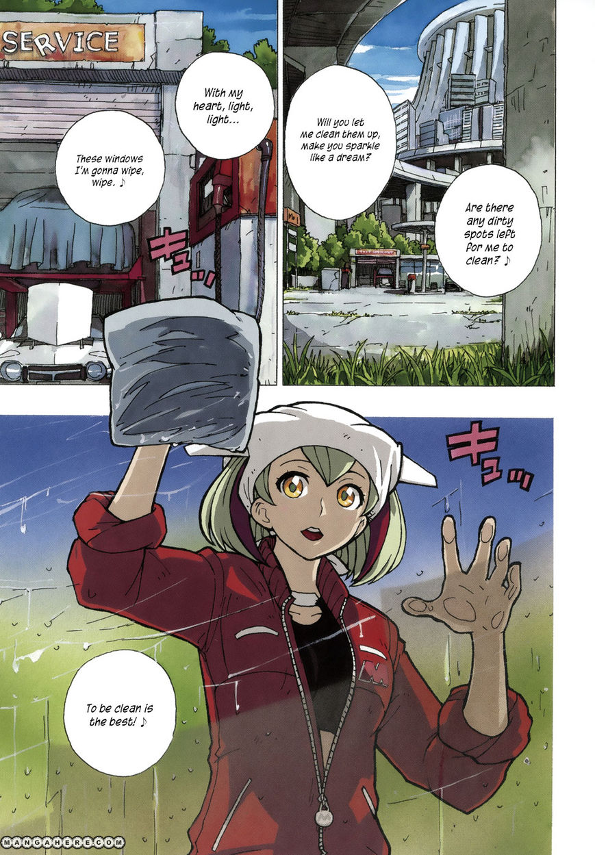 Dimension W 5 Page 1