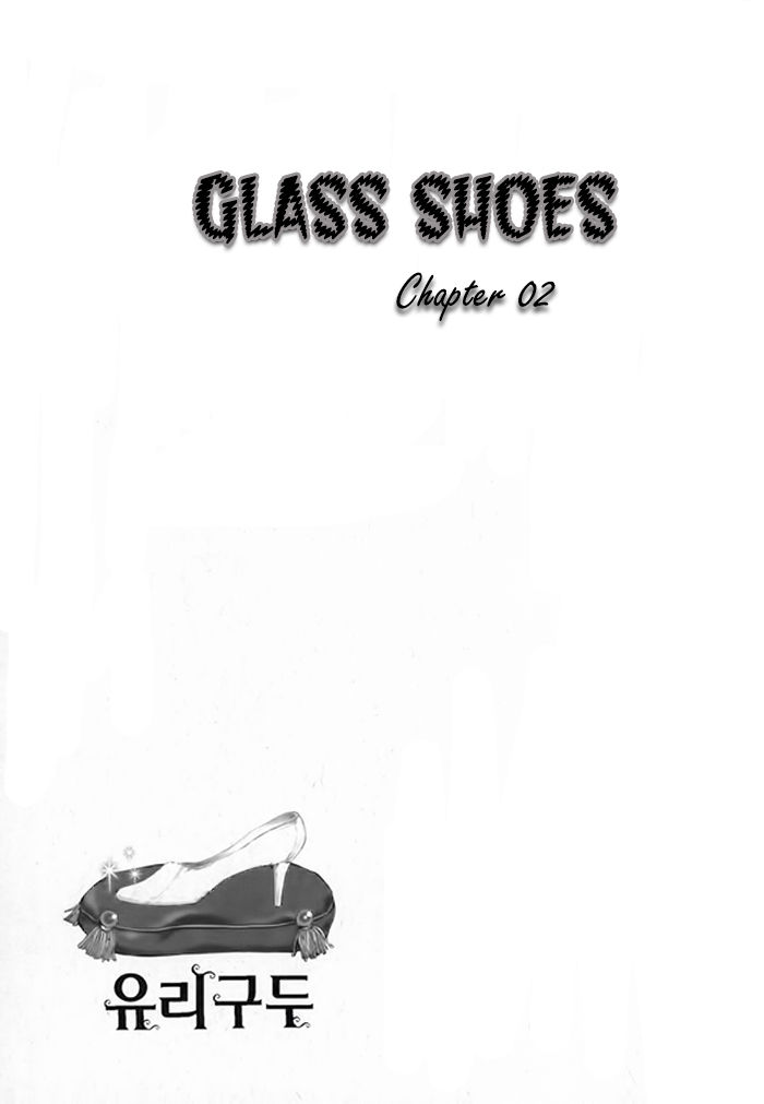 Glass Shoes (IM Hae Yeon) 2 Page 2