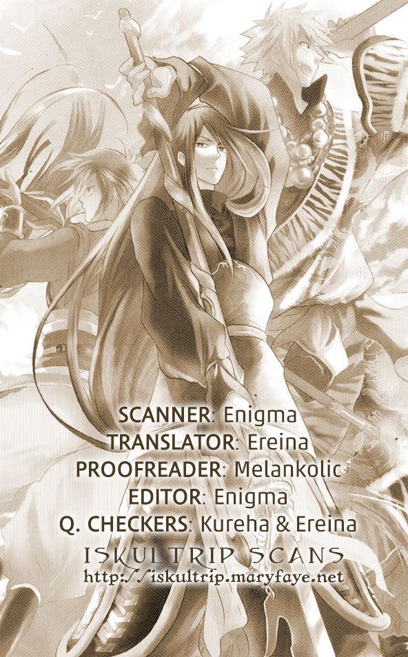 Sangoku Rensenki - Otome no Heihou! 1 Page 1