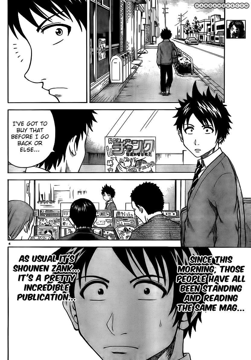 Hadaka no Taiyou 2 Page 3