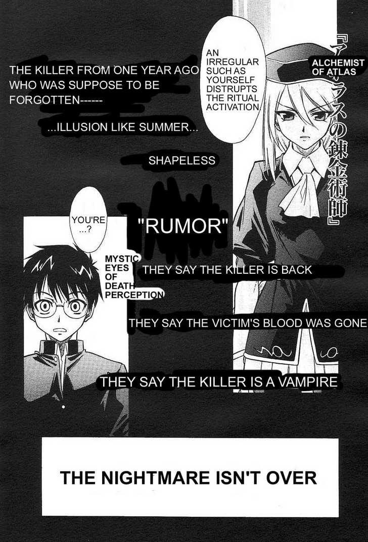 Melty Blood 0 Page 2