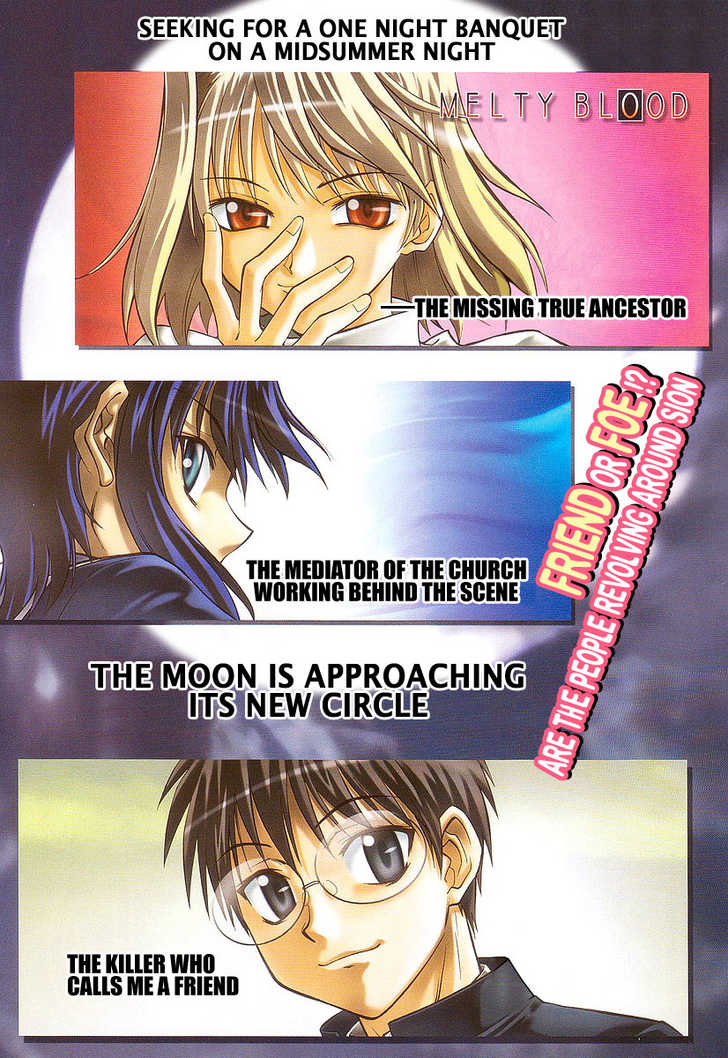 Melty Blood 5 Page 1