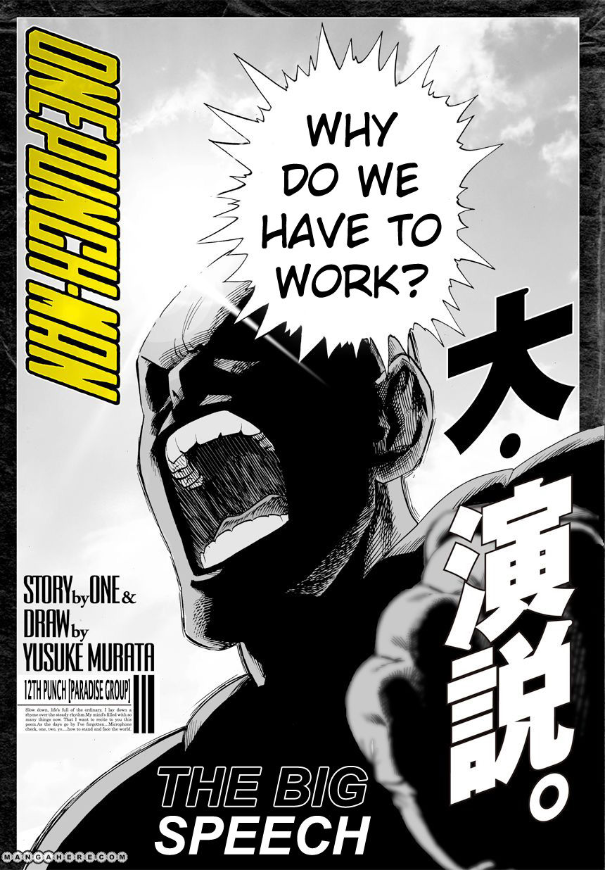 Onepunch-Man 12 Page 2