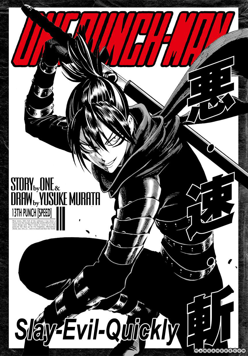 Onepunch-Man 13 Page 2