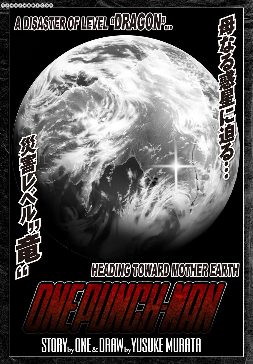 Onepunch-Man 21.2 Page 2