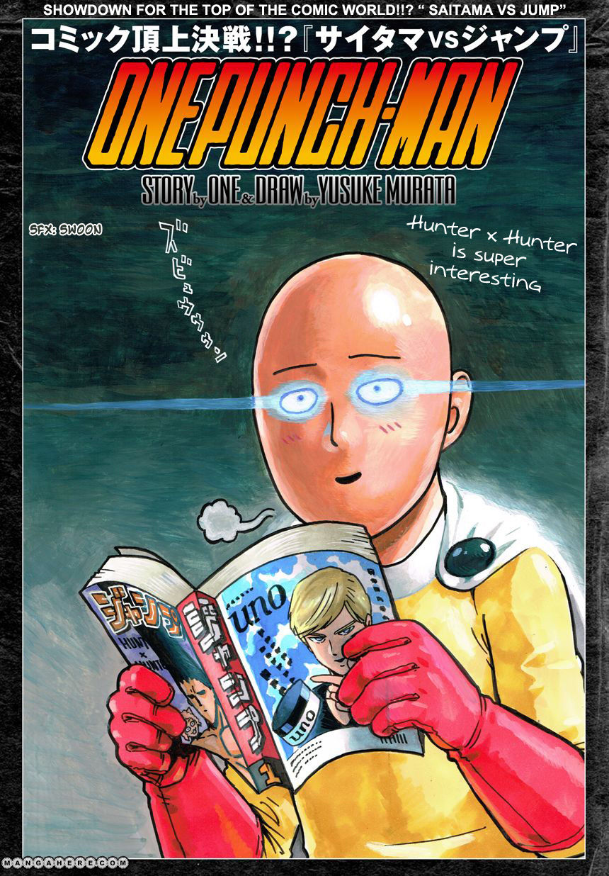 Onepunch-Man 21.3 Page 2