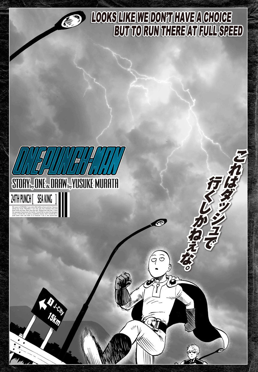 Onepunch-Man 24 Page 2