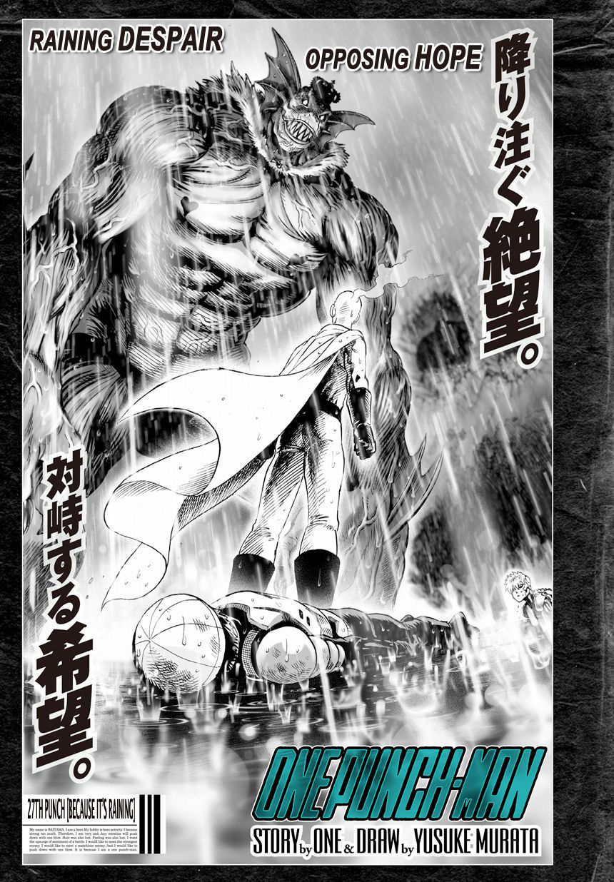 Onepunch-Man 27 Page 2