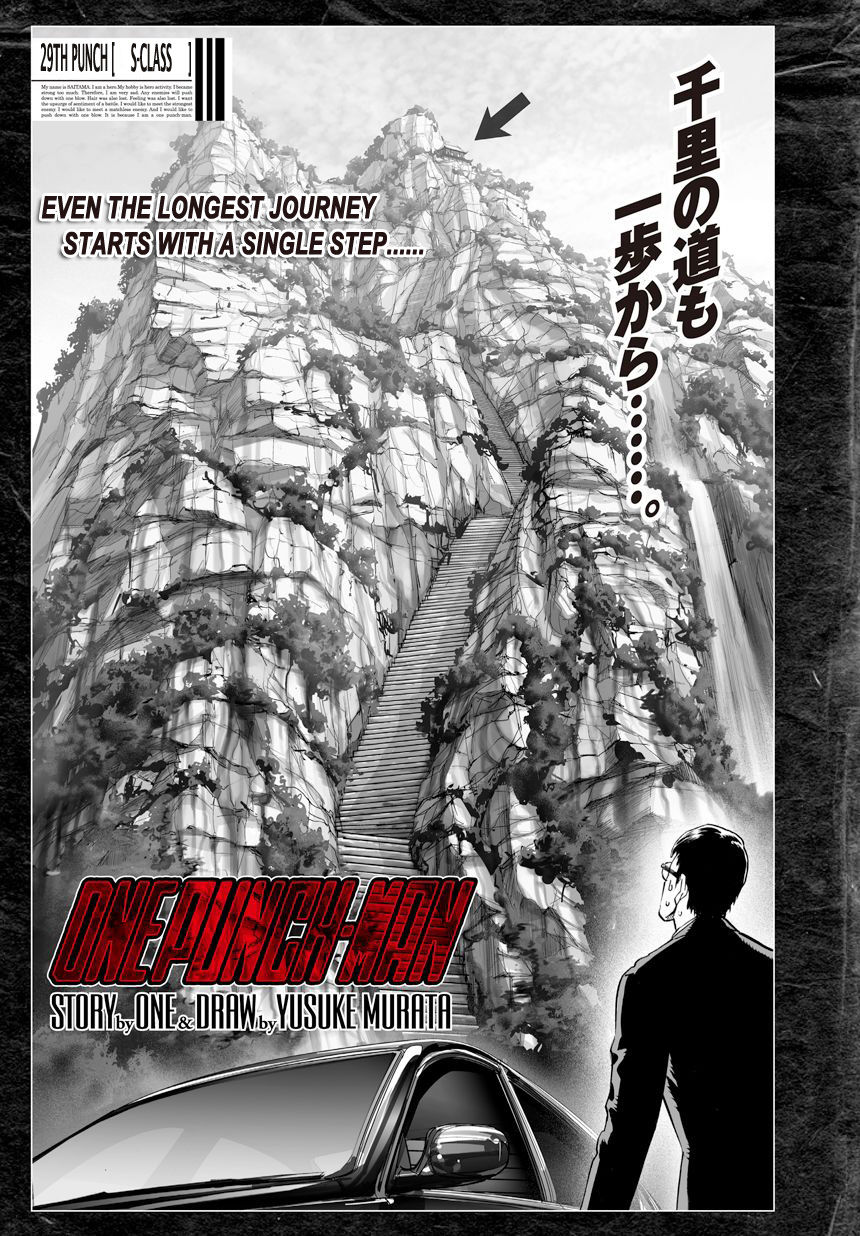 Onepunch-Man 29 Page 2