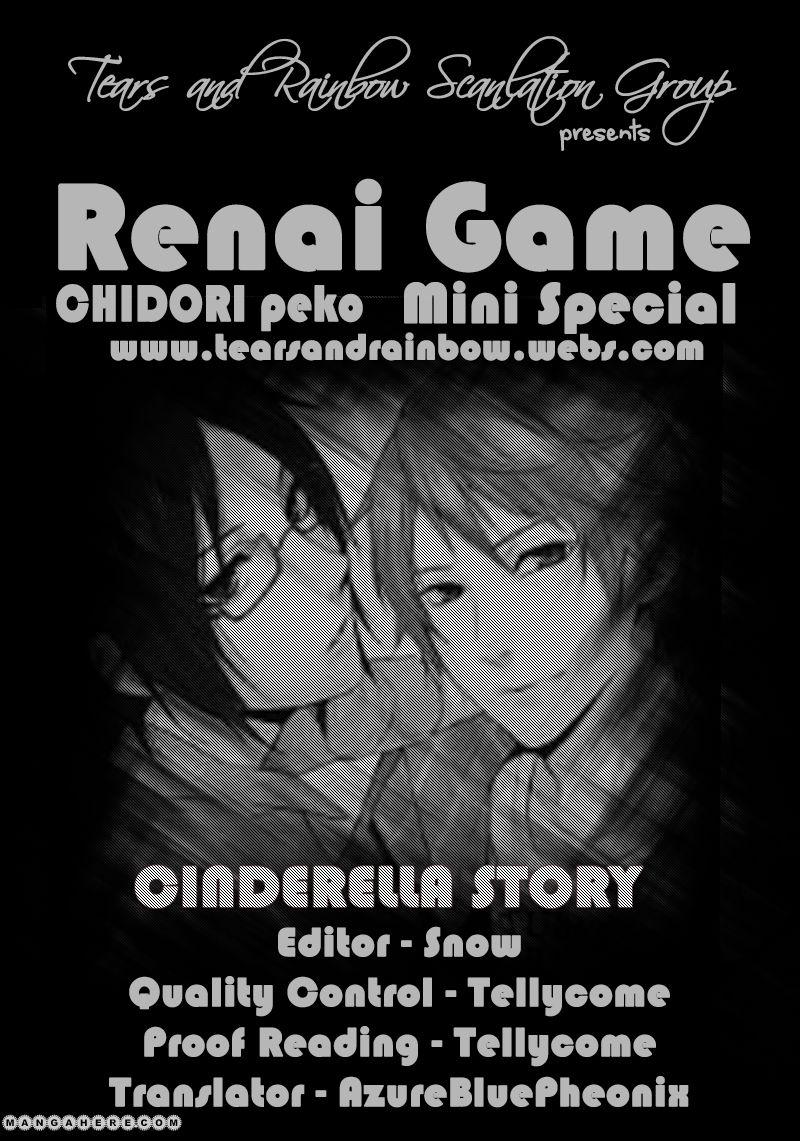 Renai Game 2.5 Page 1