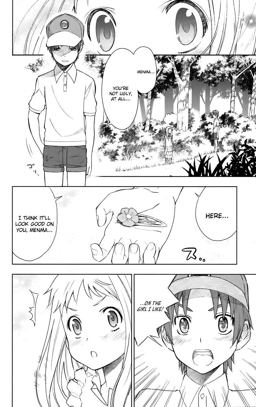 Ano Hi Mita Hana no Namae o Bokutachi wa Mada Shiranai 6 Page 3