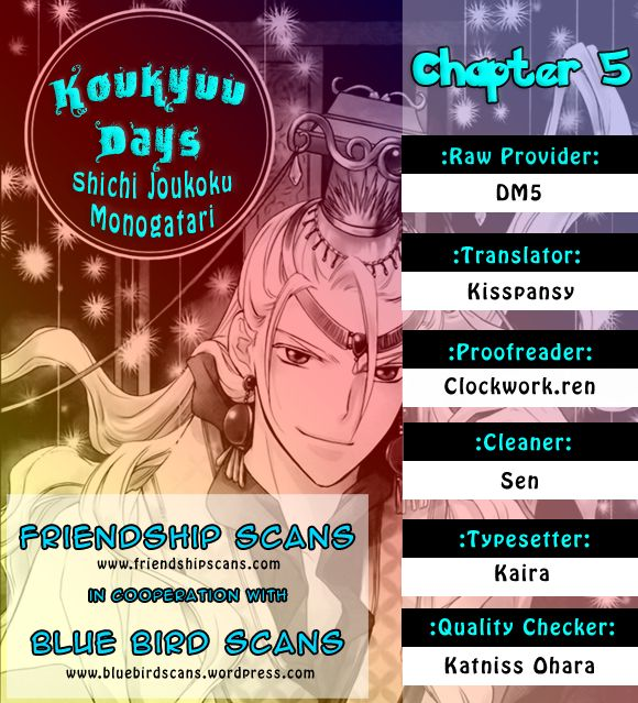 Koukyuu Days - Shichisei Kuni Monogatari 5 Page 1