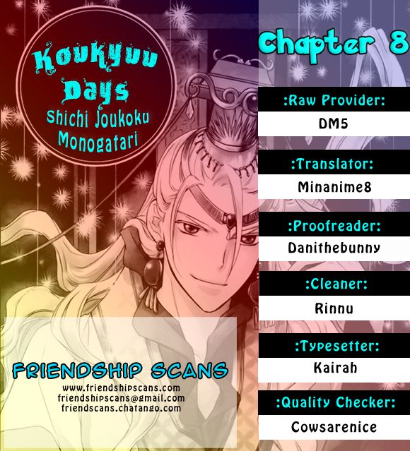 Koukyuu Days - Shichisei Kuni Monogatari 8 Page 1