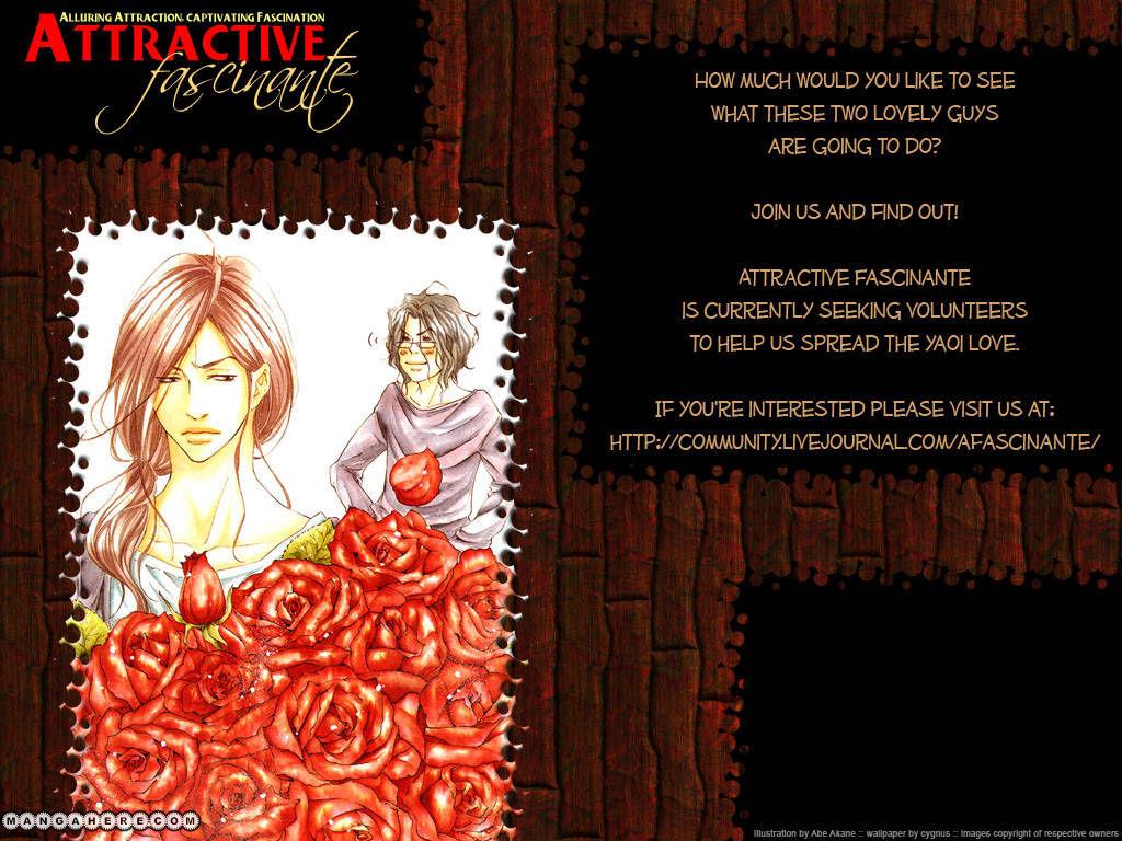 Suki Toiunoni Nazekashira 5.5 Page 2