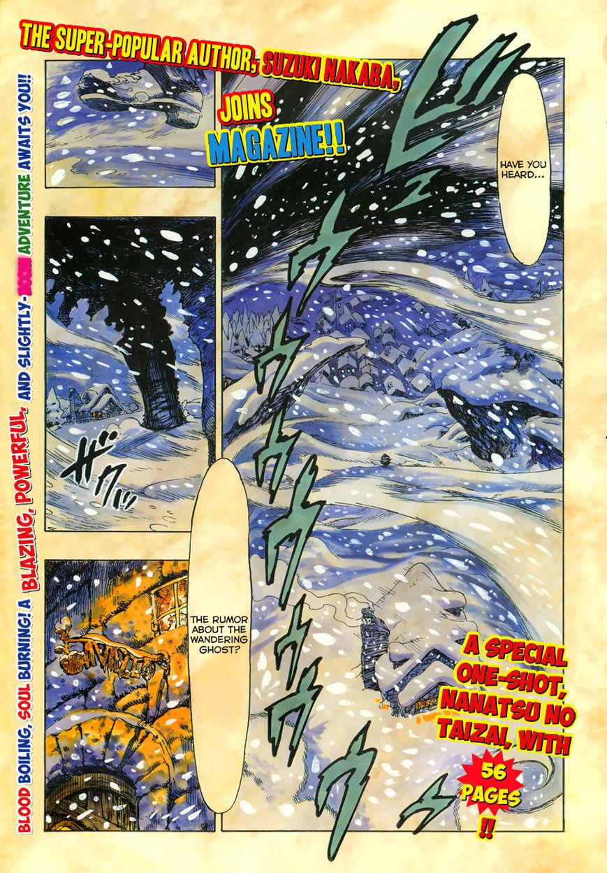 Nanatsu no Taizai 1.5 Page 2