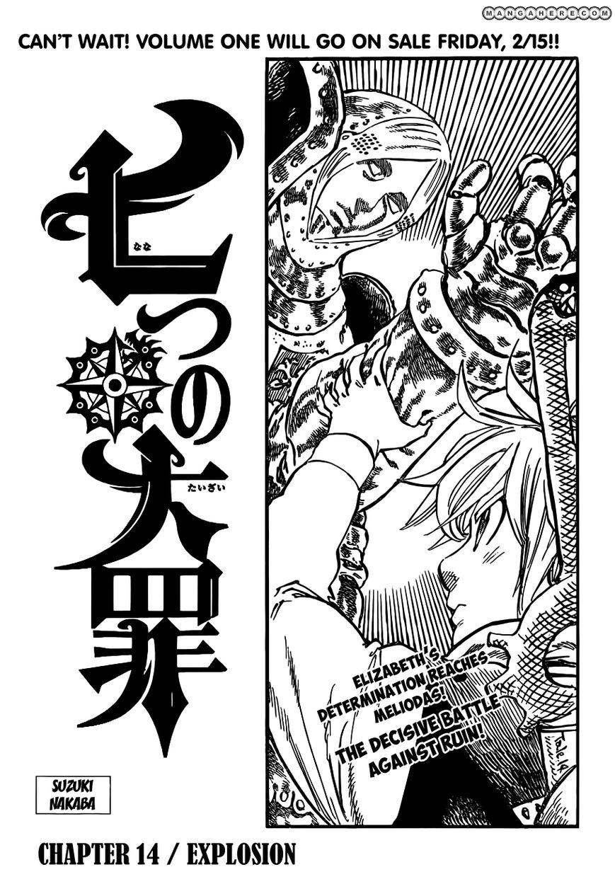 Nanatsu no Taizai 14 Page 2