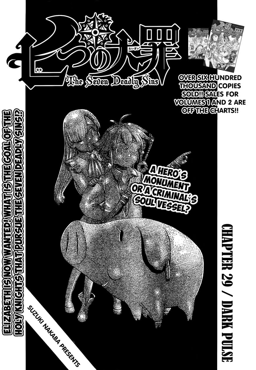 Nanatsu no Taizai 29 Page 2