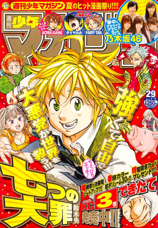 Nanatsu no Taizai 33 Page 2