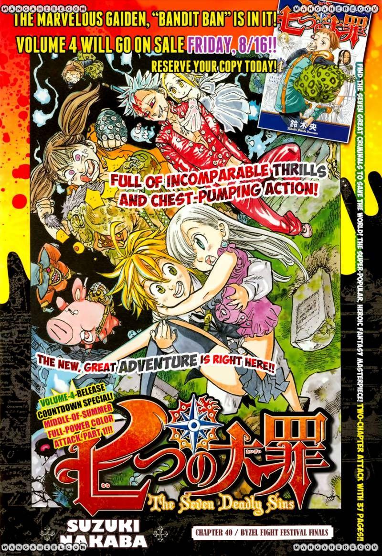 Nanatsu no Taizai 40 Page 2