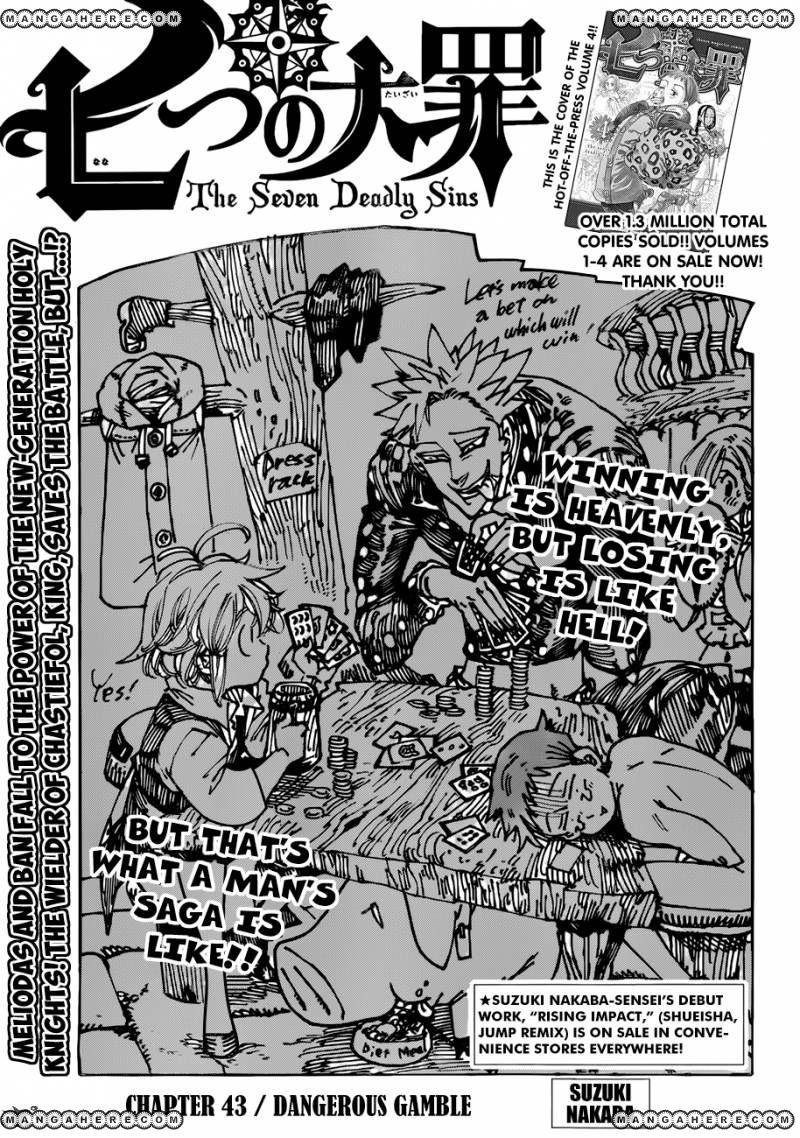 Nanatsu no Taizai 43 Page 2