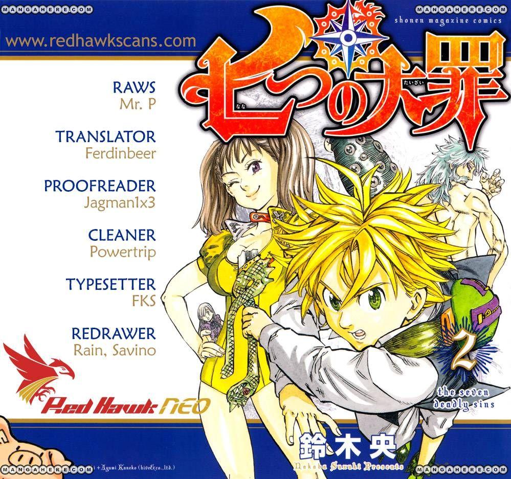 Nanatsu no Taizai 44 Page 1