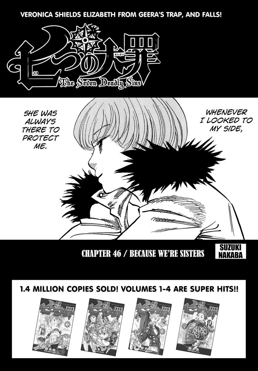 Nanatsu no Taizai 46 Page 2
