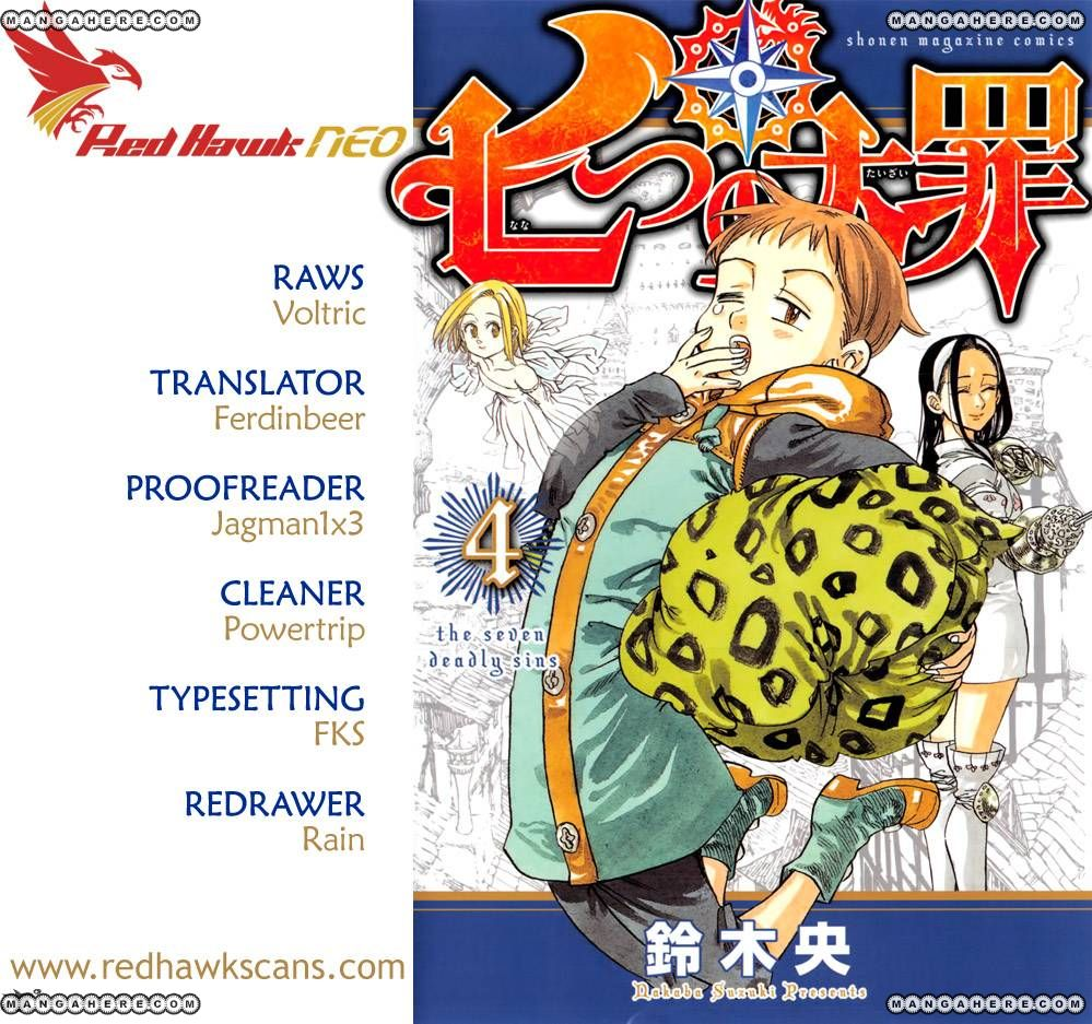 Nanatsu no Taizai 48 Page 1