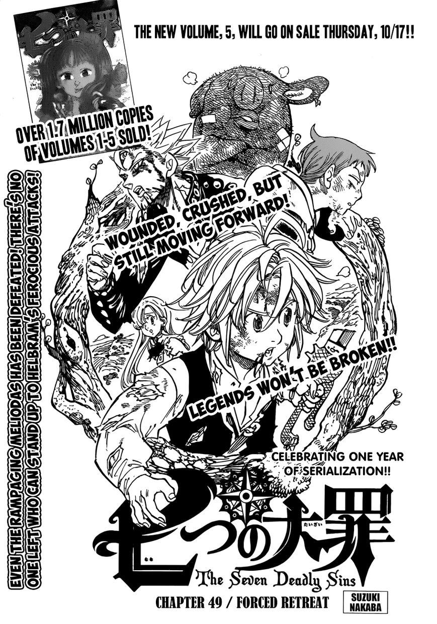 Nanatsu no Taizai 49 Page 2
