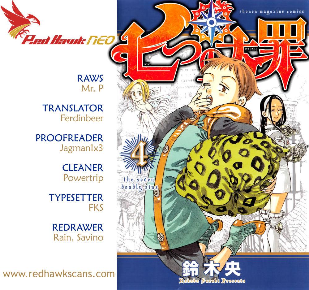 Nanatsu no Taizai 51 Page 1
