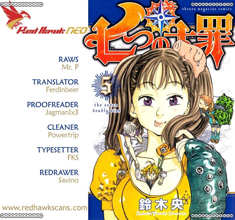 Nanatsu no Taizai 54 Page 1