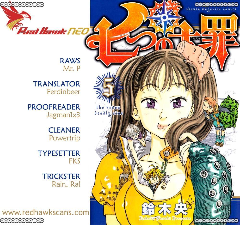 Nanatsu no Taizai 56 Page 1