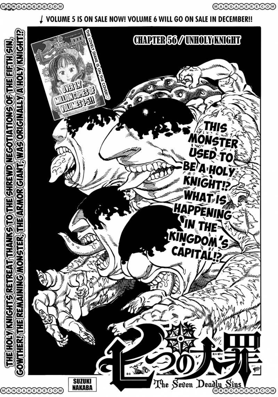 Nanatsu no Taizai 56 Page 2