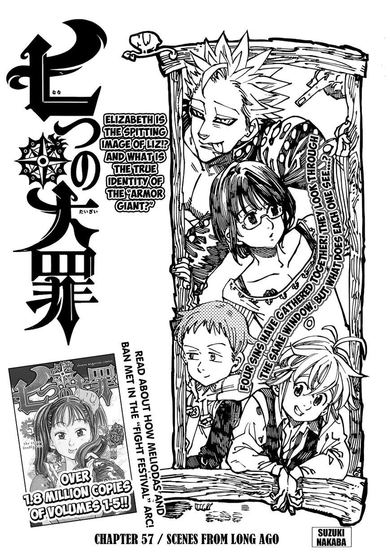 Nanatsu no Taizai 57 Page 2