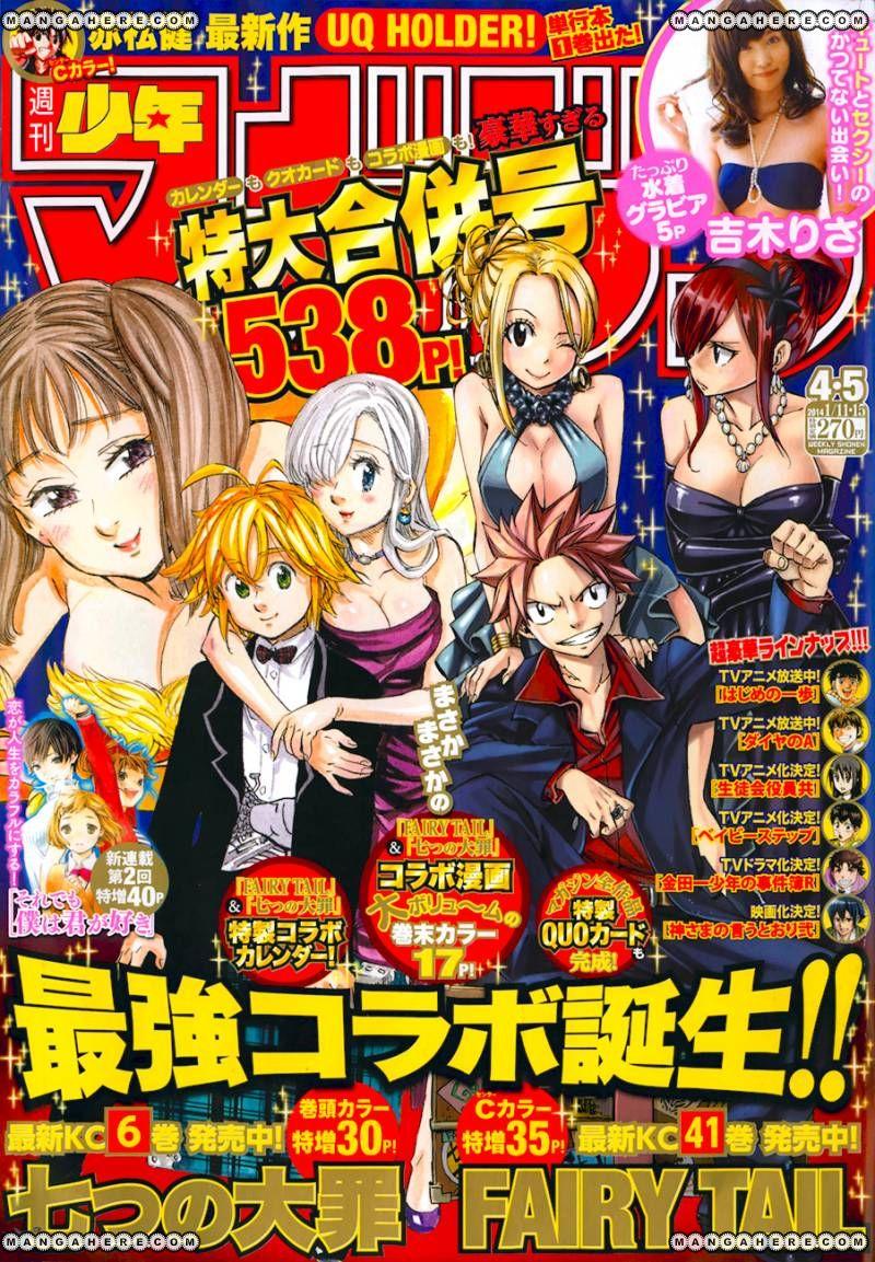 Nanatsu no Taizai 59 Page 2