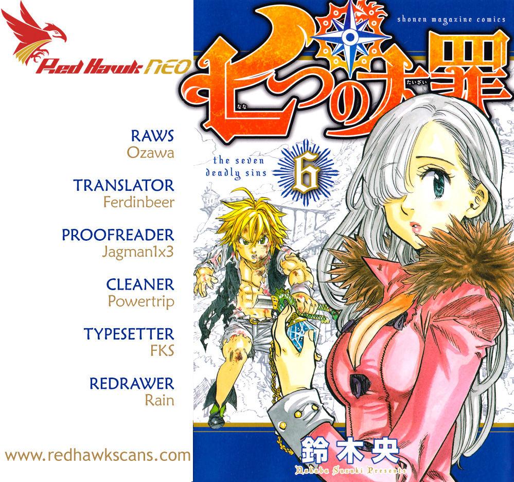 Nanatsu no Taizai 61 Page 1