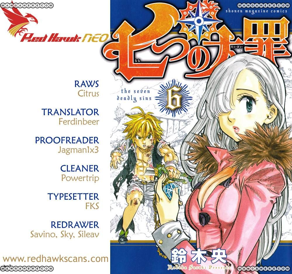Nanatsu no Taizai 69 Page 1