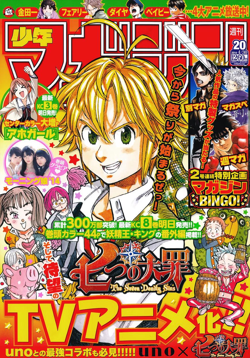 Nanatsu no Taizai 73.5 Page 2