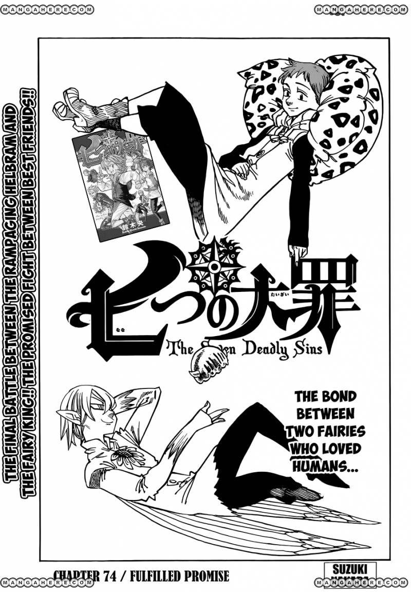 Nanatsu no Taizai 74 Page 2