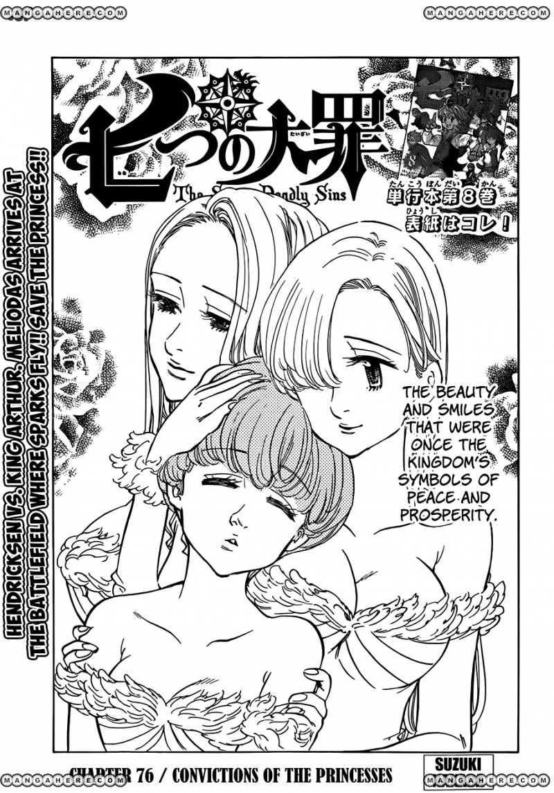 Nanatsu no Taizai 76 Page 2