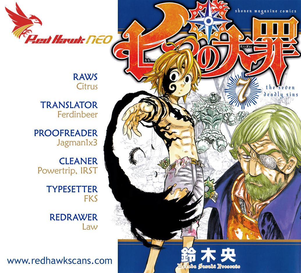 Nanatsu no Taizai 77 Page 1