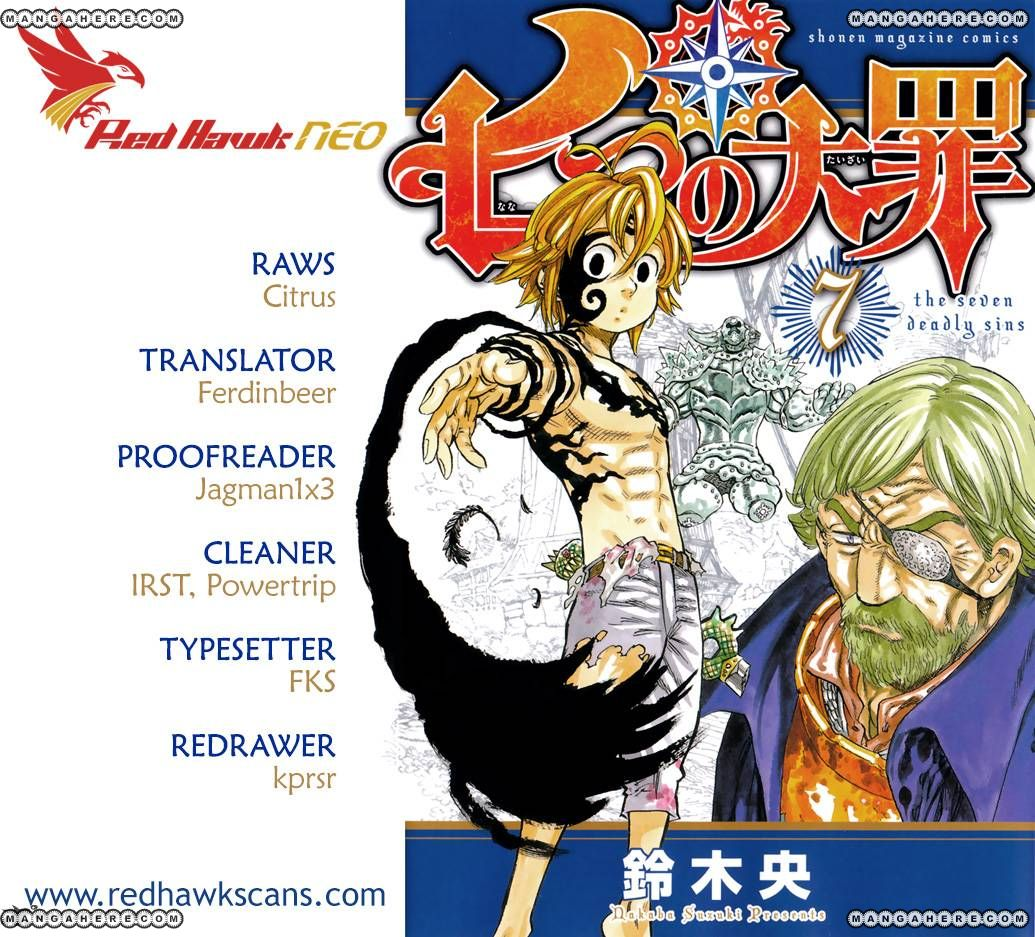 Nanatsu no Taizai 88 Page 1
