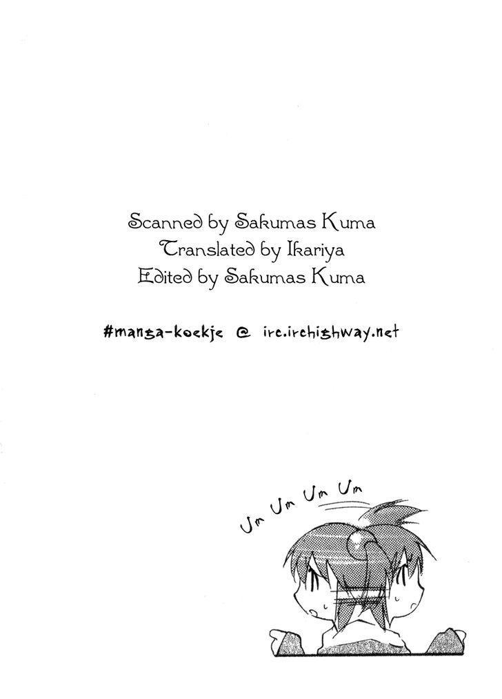 Otogi Story Tenshi no Shippo 4 Page 2