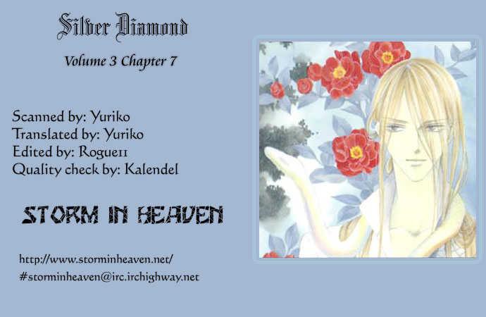 Silver Diamond 0 Page 1