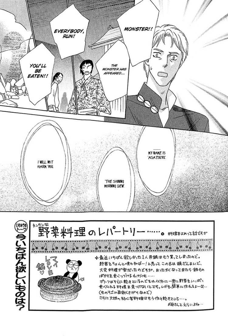 Silver Diamond 26 Page 2