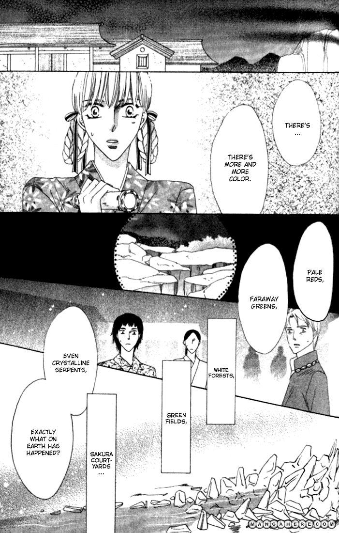 Silver Diamond 27 Page 2