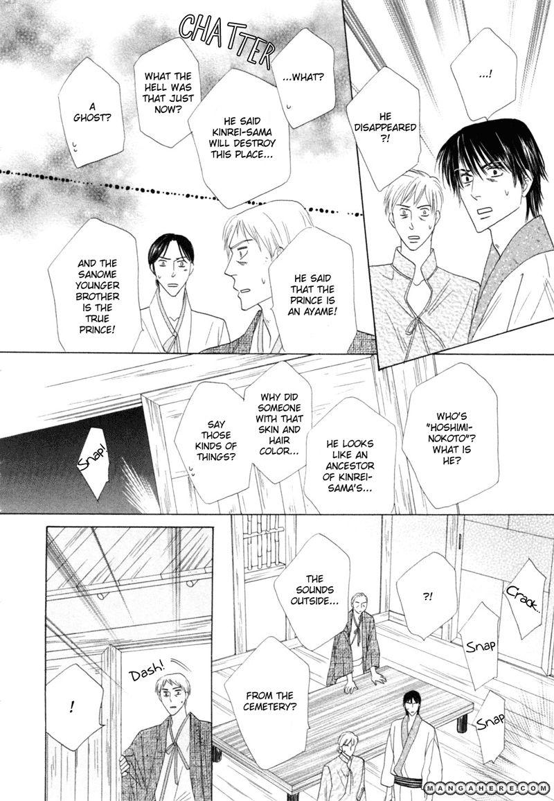 Silver Diamond 47 Page 2